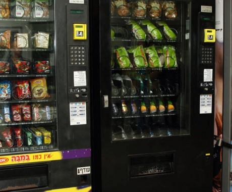 מקומות שאין בהם מכונות מזון וממש כדאי שיהיו