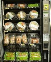 מכונה לממכר מזון