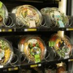 מזון בריאות במכונות אוטומטיות
